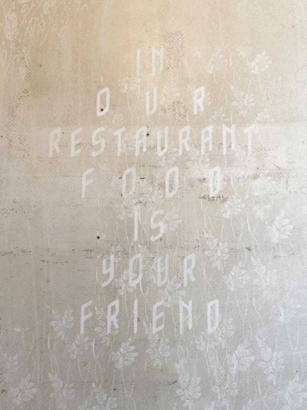 Allergy Friendly Berlin: Michelberger Restaurant Entrance